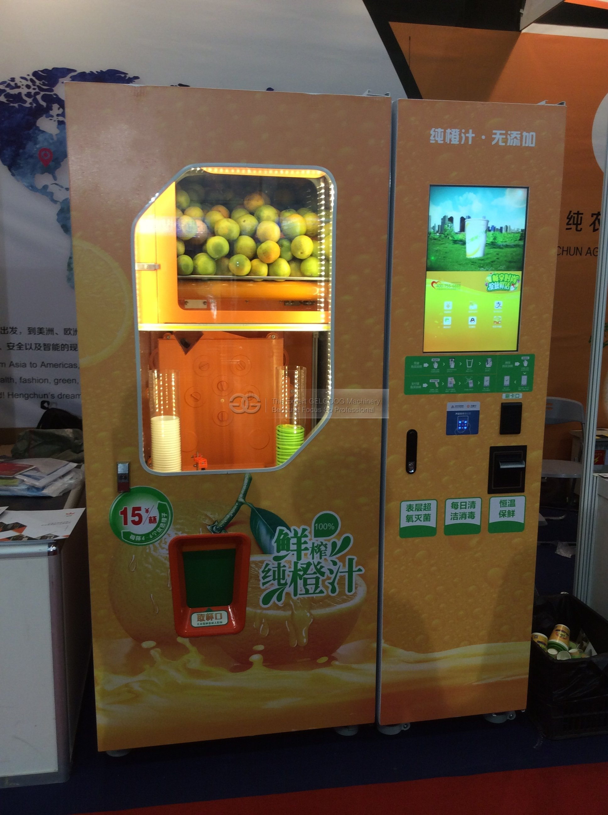 fresh orange juice vending machine