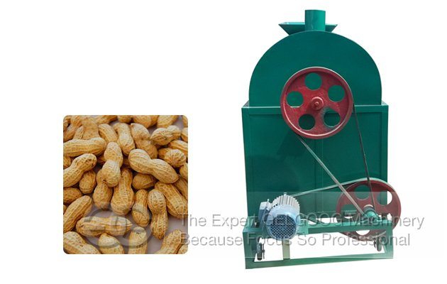 50kg/time Peanut Roaster Machine