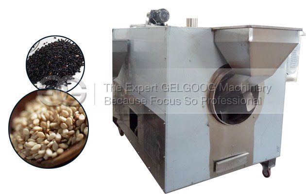 sesame seed roasting machine with gas heating way