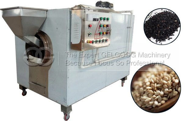 multifuntcion nut roasting machine for sale