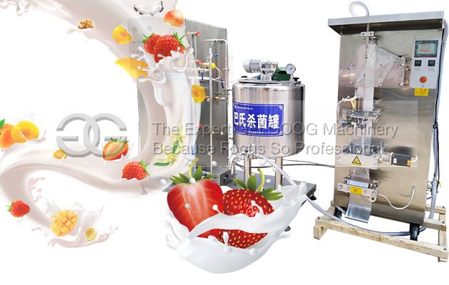 Fruit Juice Sterilizer|Fruit Juice Sterilization Machine